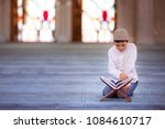 Little Boy In The Mosque Read...
