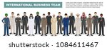 group of businessmen standing... | Shutterstock .eps vector #1084611467