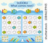 sudoku for kids with sea fish.... | Shutterstock .eps vector #1084619945