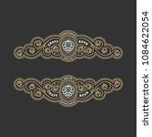 two flourishes beer label...   Shutterstock .eps vector #1084622054