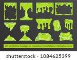 set of a frames for design ... | Shutterstock .eps vector #1084625399