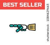 robotic hand icon. cyber glove... | Shutterstock .eps vector #1084629665