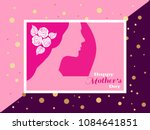 happy mother's day. template... | Shutterstock .eps vector #1084641851