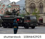 moscow  russia   may 6  2018 ... | Shutterstock . vector #1084642925
