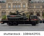 moscow  russia   may 6  2018 ... | Shutterstock . vector #1084642931
