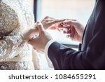 wedding ceremony in hall | Shutterstock . vector #1084655291