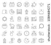 ramadan and eid mubarak... | Shutterstock .eps vector #1084684271