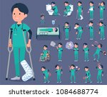 flat type surgical operation... | Shutterstock .eps vector #1084688774