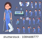 flat type surgical operation... | Shutterstock .eps vector #1084688777
