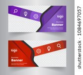 corporate business banner... | Shutterstock .eps vector #1084697057