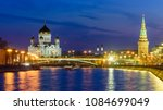 night view of cathedral of... | Shutterstock . vector #1084699049