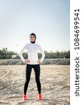arabic woman running outdoor... | Shutterstock . vector #1084699541