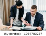 assistant manager secretary.... | Shutterstock . vector #1084703297