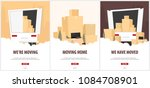 set of moving home banners.... | Shutterstock .eps vector #1084708901