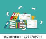 pile of office papers ... | Shutterstock .eps vector #1084709744