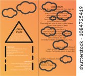 poster flyer pamphlet brochure... | Shutterstock .eps vector #1084725419