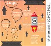 creative concept. advertising... | Shutterstock .eps vector #1084725431