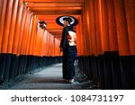 asian woman in traditional... | Shutterstock . vector #1084731197