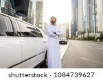 ararabic businessman wearing...   Shutterstock . vector #1084739627