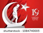 vector illustration 19 mayis... | Shutterstock .eps vector #1084740005