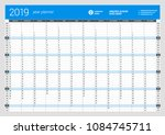 yearly wall calendar planner... | Shutterstock .eps vector #1084745711