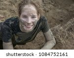portrait of young girl in dirty ... | Shutterstock . vector #1084752161