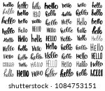 set of hello lettering | Shutterstock .eps vector #1084753151