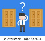 cute business man confuse to... | Shutterstock .eps vector #1084757831