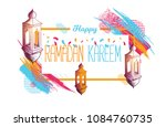 vector festive illustration.... | Shutterstock .eps vector #1084760735