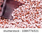 detail of raw beans  textured... | Shutterstock . vector #1084776521