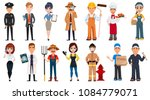 people of different professions.... | Shutterstock .eps vector #1084779071
