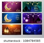 ramadan kareem  greeting... | Shutterstock .eps vector #1084784585
