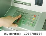 close up of man hand entering... | Shutterstock . vector #1084788989