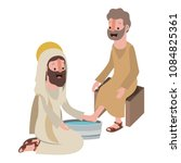 jesus washing the feet of an... | Shutterstock .eps vector #1084825361