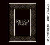 vintage ornamental decorative... | Shutterstock .eps vector #1084846637