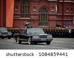Small photo of MOSCOW, RUSSIA - MAY 6, 2018: The Minister of defence of Russia Sergey Shoigu, the parade devoted to the Victory Day at the dress rehearsal.