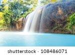 Beautiful Prenn Waterfall In...