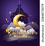 ramadan kareem. vector... | Shutterstock .eps vector #1084873079