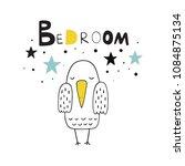 cute bird. vector illustration... | Shutterstock .eps vector #1084875134