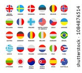set of official world flags... | Shutterstock .eps vector #1084876514
