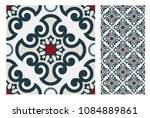 vintage tiles patterns antique... | Shutterstock .eps vector #1084889861
