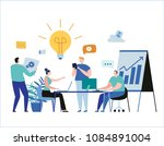 young business people team.... | Shutterstock .eps vector #1084891004