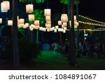 garden lighting. outdoor string ... | Shutterstock . vector #1084891067