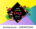 summer sale background layout... | Shutterstock .eps vector #1084895384