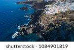 mountain resort city  near sea | Shutterstock . vector #1084901819