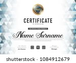 certificate template luxury and ... | Shutterstock .eps vector #1084912679