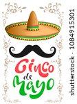 cinco de mayo. mexican sombrero ... | Shutterstock . vector #1084915301