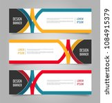 banner template design.... | Shutterstock .eps vector #1084915379