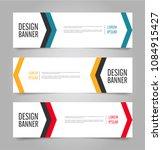 banner template design.... | Shutterstock .eps vector #1084915427