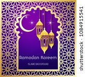 ramadan kareem greeting card.... | Shutterstock .eps vector #1084915541